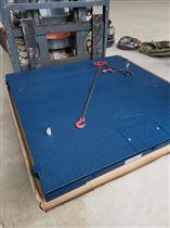 DCS-HT-EX1x1米500公斤防爆地磅 洛阳2吨防爆电子磅秤