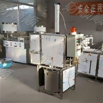 黑龙江全自动豆浆点脑机器 豆腐点脑设备