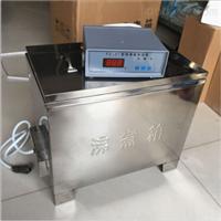 水泥雷氏沸煮箱FZ-31A