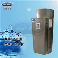 NP600-48大容量热水器容量600L功率48000w热水炉