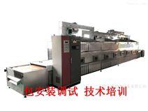 济南微波燕麦片烘干机厂家