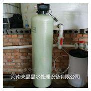 2t/h-景德锅炉软化水设备所有配件清仓大甩卖