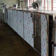 hgf-1-2迈旭烘干设备枸杞药材烘干房
