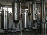 加工双效节能真空浓缩结晶强制循环蒸发器 全新设备报价