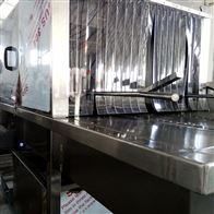 xkj-3迈旭清洗设备节能型周转筐清洗机