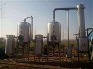 出售全新排管式外循环废水蒸发器 可加工 报价