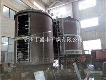 甲酸钙烘干机  连续盘式干燥机