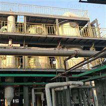 購買蒸發器所需參數_化工廢水