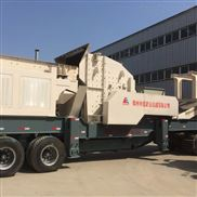 小型移动破碎机价格/资源的再生利用项目