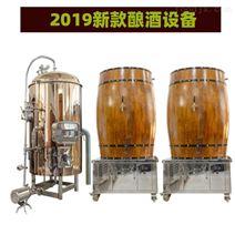 郑州500L商用自酿精酿啤酒设备厂家直销
