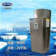 NP600-25容量600升功率25000瓦储水式电热水器