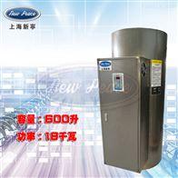 NP600-18容量600升功率18000瓦蓄水式电热水器