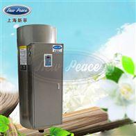 NP600-14.4容量600升功率14400瓦蓄热式电热水器
