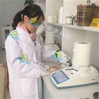 WL-30RL肉制品水分检测标准/品牌