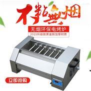 可定制无烟环保电烤炉,操作简易轻松当老板