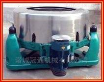 三足式工业脱水机