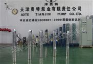 QJR不锈钢潜水泵-耐锈耐磨高扬程流量深井泵