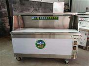 德耀DY148低碳环保无烟净化烧烤车烧烤炉