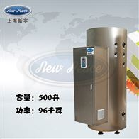 NP500-96容量500升功率96000瓦立式电热水器