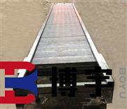 链板式输送机河南博宇自动化设备有限公司