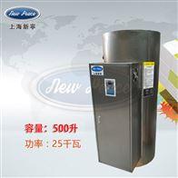 NP500-25容量500升功率25000瓦储热式电热水器