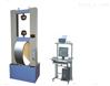现货直销管材环刚度环柔度试验机