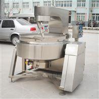 YC-100L商用食堂厨师电加热炒菜机器人