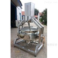 YC-100L不锈钢高支架搅拌简易燃气行星炒锅