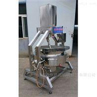 YC-100L燃气行星炒锅效率高产量大
