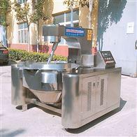YC-100L厂家直销电磁火锅底料炒锅