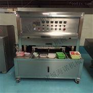 海诺机械专业生产盒式气调锁鲜真空包装机