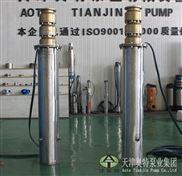 买下吸式深井潜水泵-多个产品系-满足您