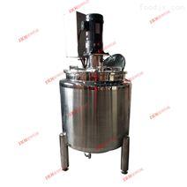不锈钢电加热乳化罐 304蒸汽高剪切均质罐