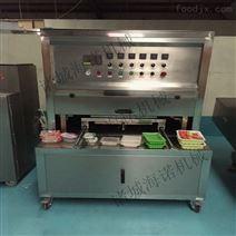 盒式凈菜涼皮多格式氣調鎖鮮包裝機