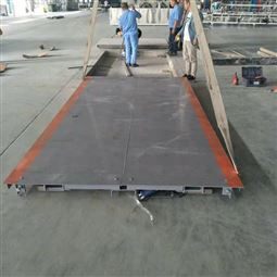 3X6米20吨电子地磅 长沙30T小汽车磅秤