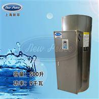 NP500-9贮水式热水器容量500L功率9000w热水炉