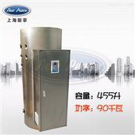 NP455-90商用热水器容量455L功率90000w热水炉