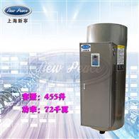 NP455-72容量455升功率72000瓦中央电热水器