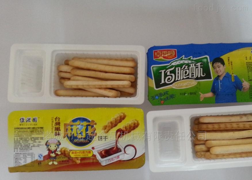 塑料盒装手指饼自动封口机