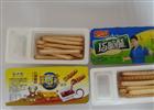 全自动手指饼封盒封口包装机