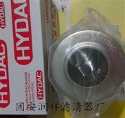 贺德克滤油机滤芯0160D010BN4HC价格低