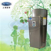 NP455-48大容量热水器容积455L功率48000kw热水炉