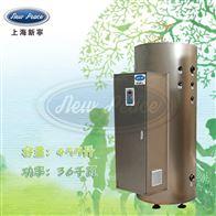 NP455-36容量455升功率36000瓦工业电热水器