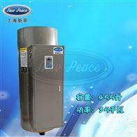 NP455-35工厂热水器容量455L功率35000w热水炉