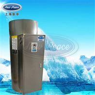 NP455-28.8储水式热水器容积455L功率28800w热水炉