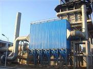 燃煤电厂锅炉除尘器改造