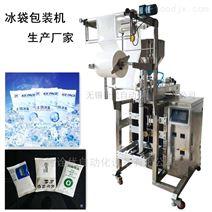 韩国同款果冻包装机