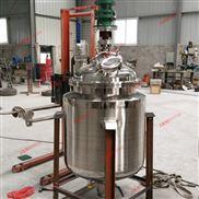 不锈钢外盘管反应釜 电加热高速搅拌罐
