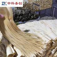 中科圣创造豆腐皮的机器多少钱 全自动豆腐皮机械 豆腐丝生产设备