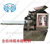 景晟全自动糯米糍粑机QB-2000糍粑成型机
